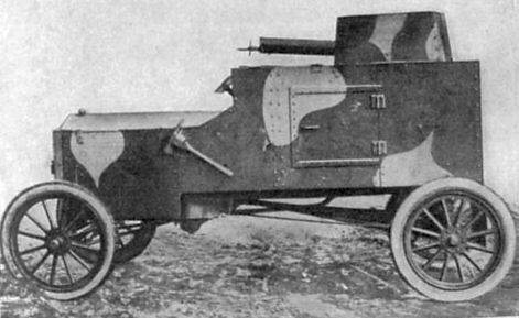 Ford FT-B armoured car
