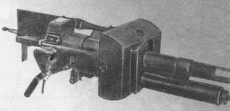 SA-18 gun in a Cardan rectangular mount