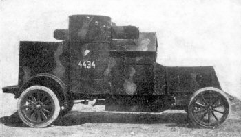 Polish armoured car White 'Mars'.